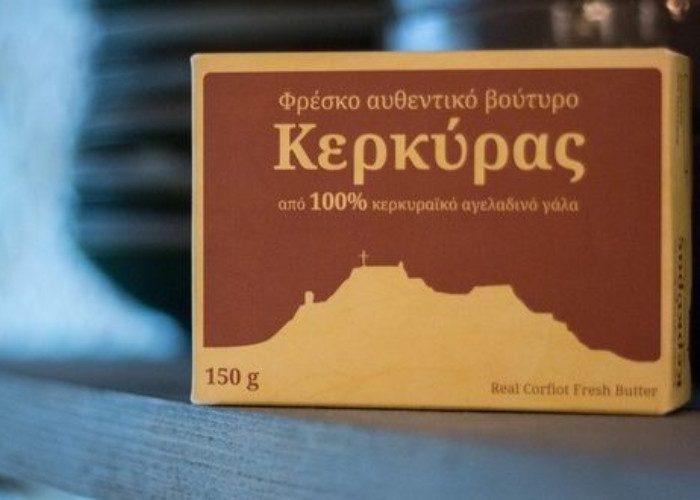 Butter of Corfu