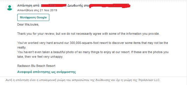 Αυτή η εικόνα δεν έχει ιδιότητα alt. Το όνομα του αρχείου είναι Review-reply1.png